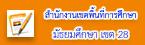 Hotlink145x45Mskyt28